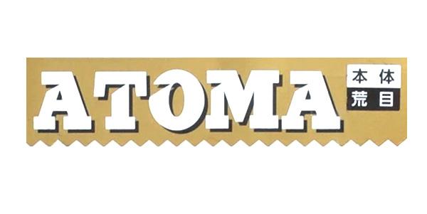 Atoma Stones