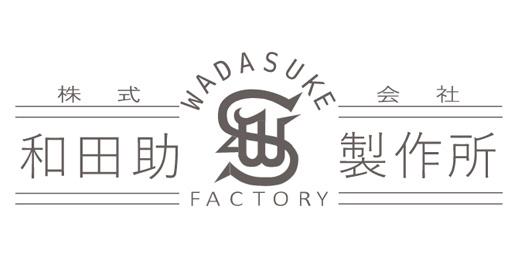 Wadasuke Japan